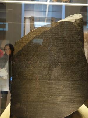 часть 1: Египет, Древний Восток, Древняя Греция