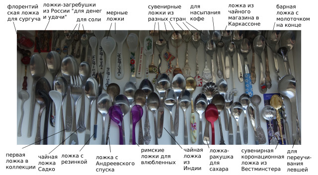 spoon34