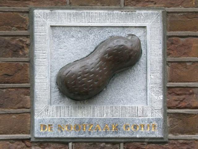 арахис, Lindengracht 221