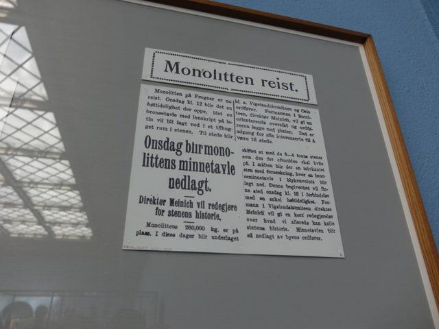 27-1714