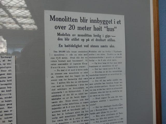 27-1715