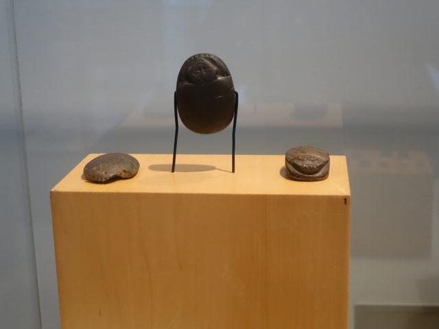 11-1532